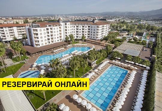 Самолетна програма от София! 10 нощувки на база Ultra all inclusive в