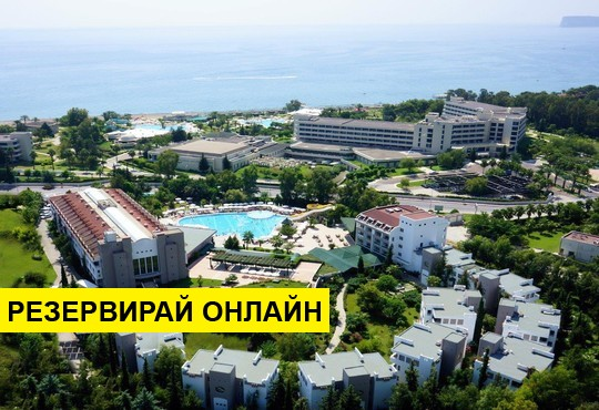 Самолетна програма от София! 11 нощувки на база All inclusive в