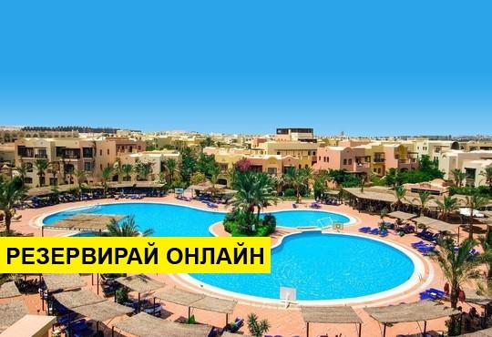 Самолетна програма от София! 5 нощувки на база All inclusive в Jaz