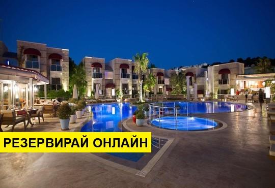 Самолетна програма от София! 7 нощувки на база All inclusive в Bodrium Otel & You Spa 0*