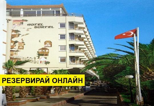 Самолетна програма от София! 7 нощувки на база All inclusive в Surtel