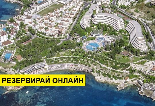 Автобусна програма от София! 7 нощувки на база All inclusive в Grand