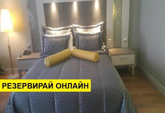 Автобусна програма от София! 5 нощувки на база All inclusive в Didim