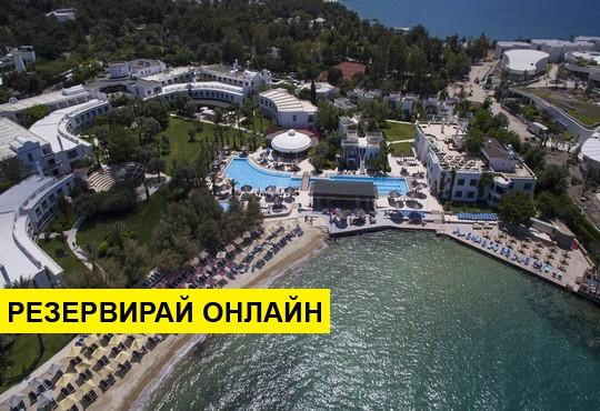 Автобусна програма от София! 7 нощувки на база All inclusive в Samara