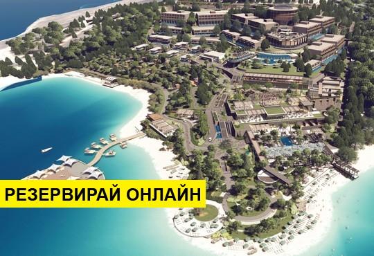 Автобусна програма от София! 9 нощувки на база All inclusive в Lujo